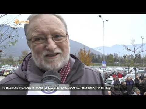 TG BASSANO | 16/11/2019 | MANIFESTAZIONE PER LA SA...