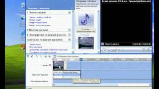 Windows Movie Maker.wmv