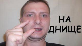 Диана Шурыгина - мнение #надонышке