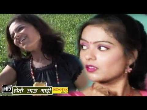 Hoti Aau Madi || होती आऊ माड़ी || Subhash Fauji, Manju Bala || Haryanvi Hot Songs