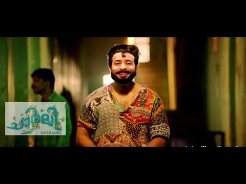 രമണൻ മാസ്സ് intro With  Charlie Bgm || Punjabi House