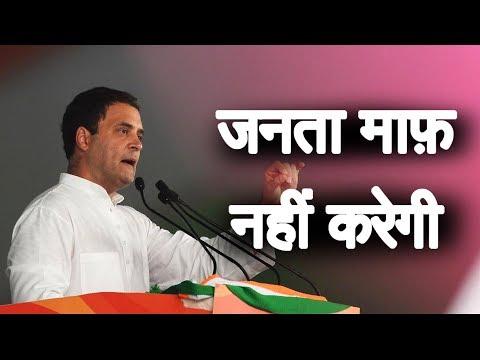 नादान या शातिर ? | Rahul Gandhi On Kashmir