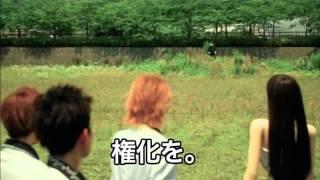 SECRET GUYZ 『HUG×HUG』 MV