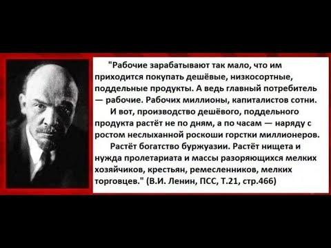 Постоянные ухудшения условий труда в буржуазной России после краха СССР. Батов