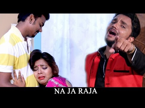 Na Ja Raja - Gunjan Singh - ना जा  राजा - Bhojpuri Hot Songs New 2016