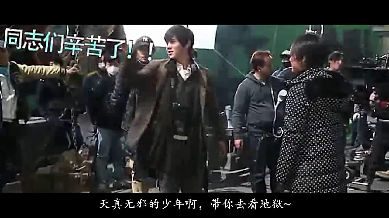 《盜墓筆記》鹿晗井柏然帥萌雙飛 - YouTube