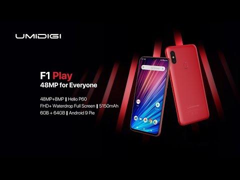 UMIDIGI F1 Play (3 units) international giveaway!