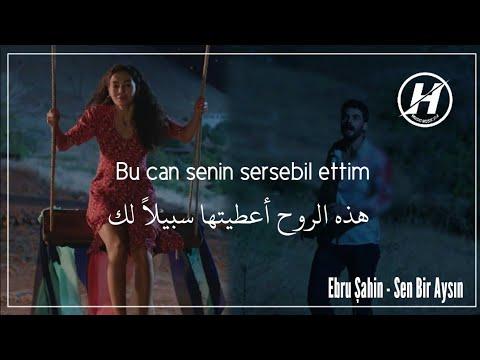 Gökçe Kılınçer - Sev Derim (Official Music Video)