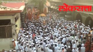 Sant Dnyaneshwar Maharaj Palkhi leaves for Pandharpur Wari