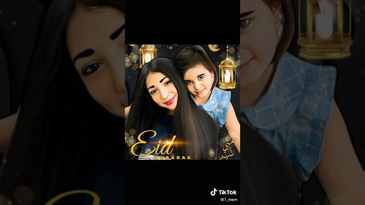 تصميم لي نور و فجر الكندري و شهد و مي التميمي ومنى فاملي Youtube
