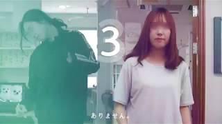 ジストニア患者たちの治療前後 ジストニアとは 検索動画 4