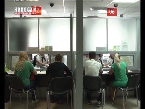 Управление Росреестра по ЧР сокращает сроки государственной регистрации
