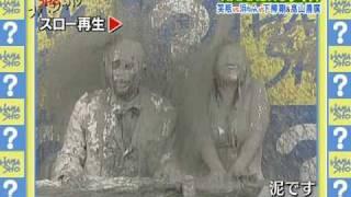 Hamasho 安藤成子 検索動画 1