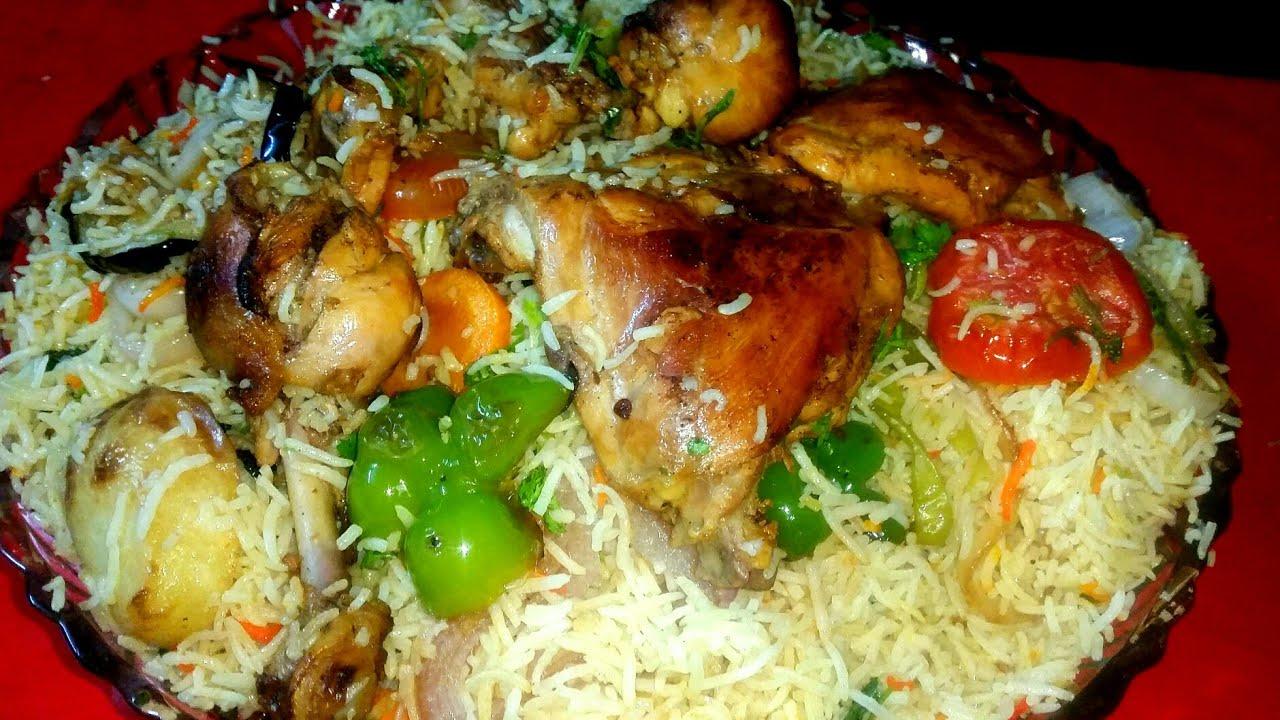 Arabian dish chicken maqlooba traditional recipe youtube arabian dish chicken maqlooba traditional recipe forumfinder Choice Image