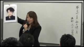 エド・はるみ講演会動画