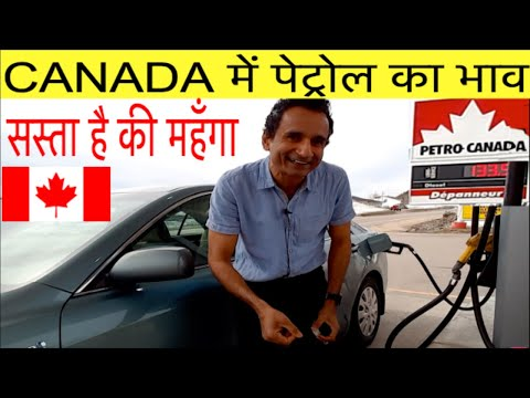 Petrol(Gasoline) Price In Canada | Indian Vlogger
