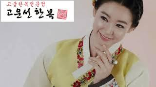 #일산한복대여전문점 #고운선한복 김포한복대여  #고양시…