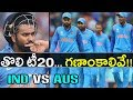 India vs Australia 1st T20I Records: Rohit Sharma Most Run Scorer, Bumrah Top Wicket-Taker| Oneindia