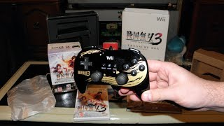 Rarest Wii Controller - Samurai Warriors 3 Treasure Box
