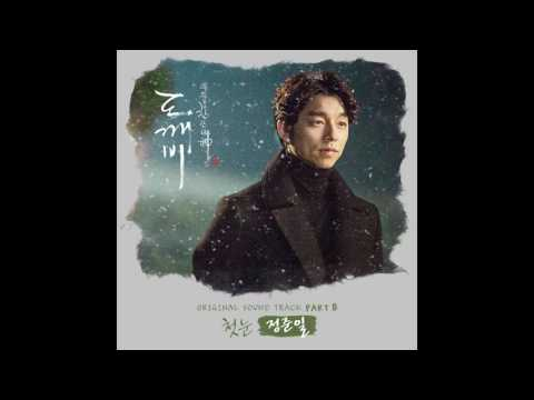 Youtube: The first snow / Jung Joonil