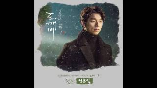 도깨비 ost part 8 정준일 jung joonil 첫 눈 the first snow official audio