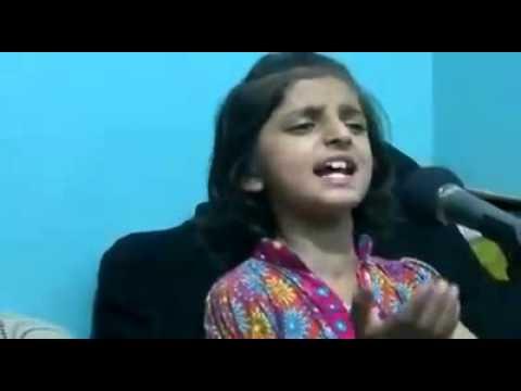 Little Girl Singing Like Abida Parveen