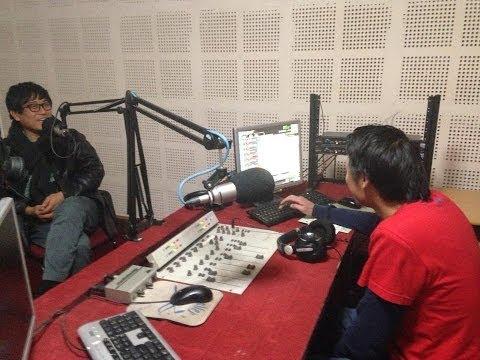 Bhutan radio