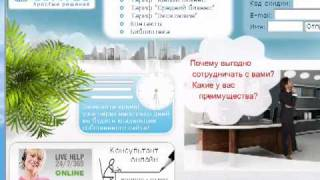 БИМВЕБ создание сайтов для бизнеса!(, 2011-04-24T14:40:41.000Z)