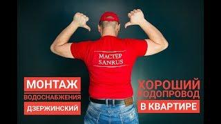 видео Реставрация ванн в г. Дзержинский качественно бюджетный вариант.