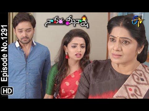 Download Naa Peru Meenakshi | 16th July 2019 | Full Episode No 1291 | ETV Telugu