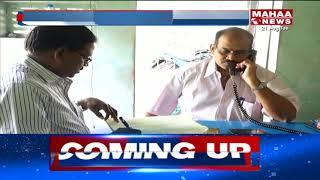 Razole MLA Gollapalli Surya Rao inspect Flooded Areas | Mahaa News