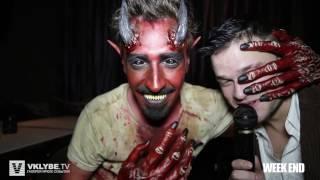 "Передача ""WEEK END"" - Halloween в Бар CKAZKA г. Липецк"