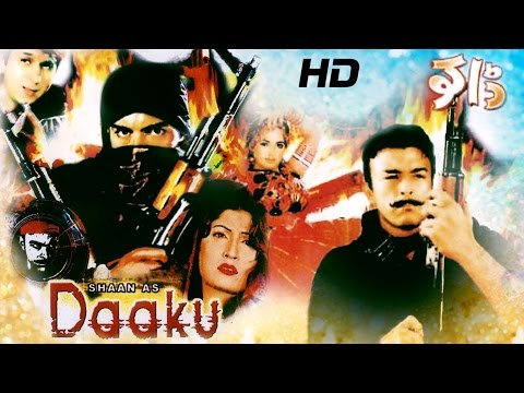 DAAKU (FULL MOVIE) - SHAN & SAIMA - SUPERHIT PAKISTANI FILM