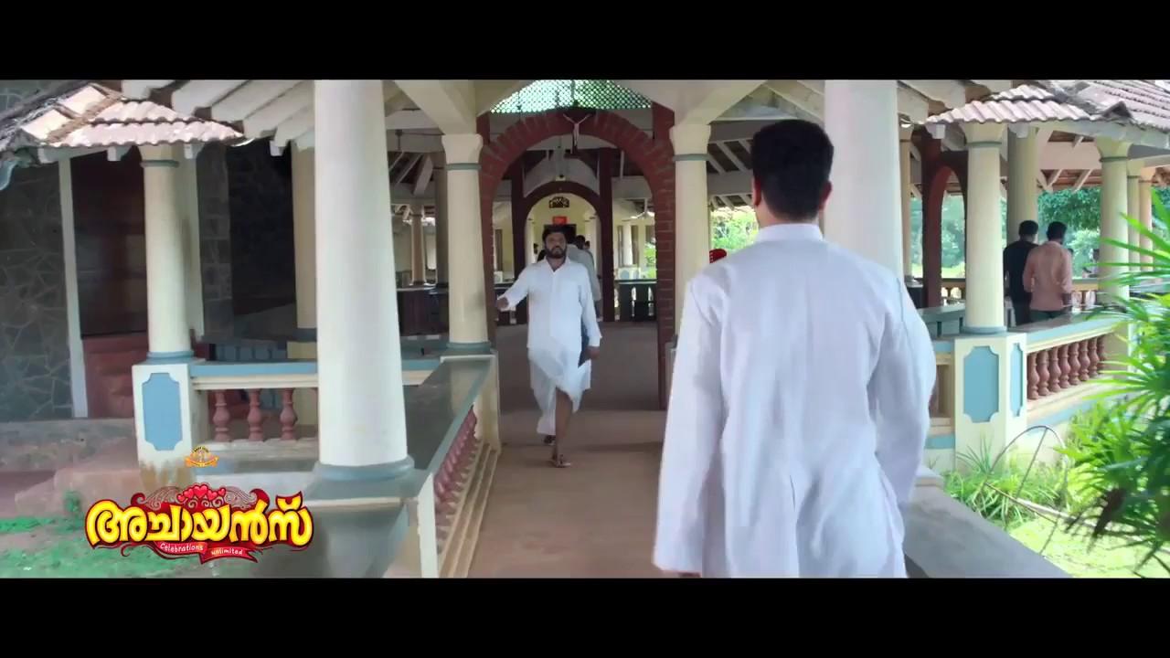 Ramesh Pisharody Mass Intro   പിഷാരടി തകർത്തു