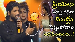 Allu Arjun Said I Like To Kiss Priya Varrier || Allu Arjun Love To Priya Varrier || NSE