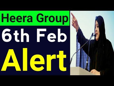 Heera Group Investors 6th Feb 2019 Important Message