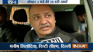 10 News in 10 Minutes | 17th February, 2017 - India TV