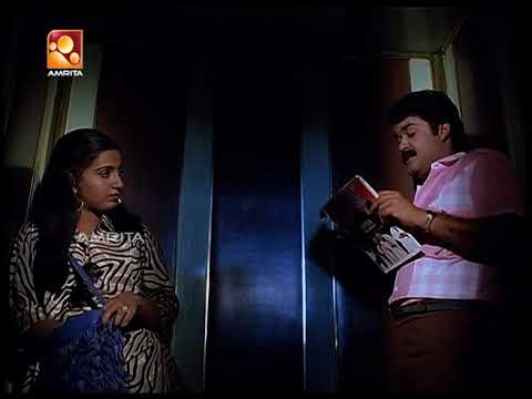 Irupatham Nootandu |ഇരുപതാം നൂറ്റാണ്ടു| Sagar Alias Jacky Scene | Amrita Online Movies