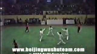 1985 China National Wushu Competition VCDs Trailer