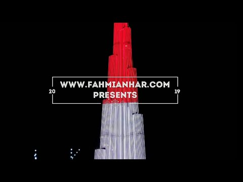 Indonesian Flag On Burj Khalifa Dubai 17 August 2019