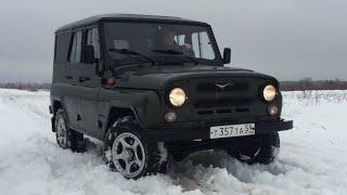 УАЗ ХАНТЕР. Последний из внедорожников или авто за 200 000 (200 тысяч) рублей