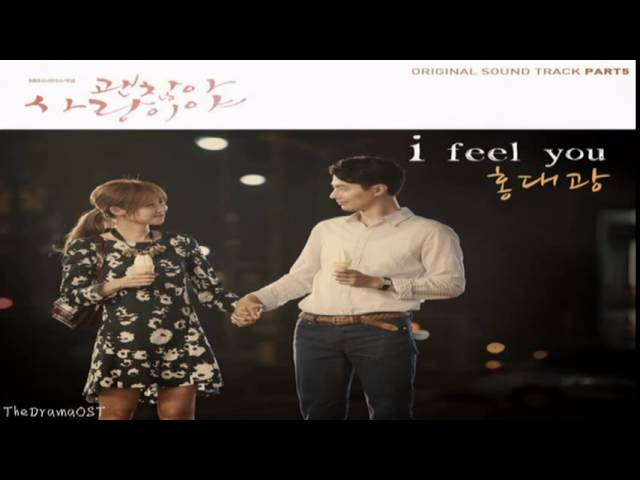hong-dae-kwang-i-feel-you-its-okay-thats-love-ost-part5-thedramaost17