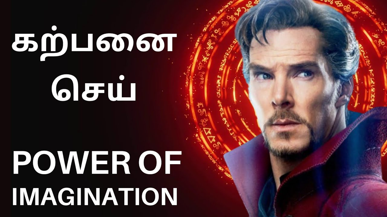 Power of Imagination | Law of Success | Lesson 6 | EPIC LIFE TAMIL