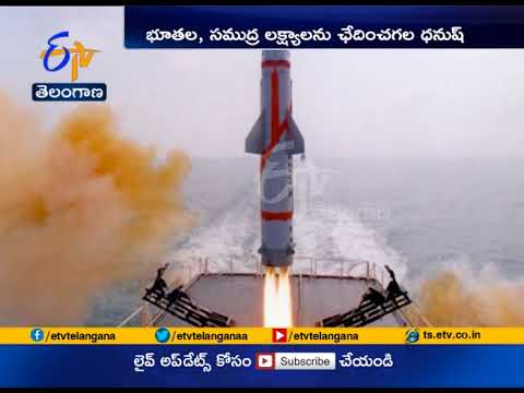 Dhanush ballistic missile Successfully test fired from Naval Ship off Odisha CoastB