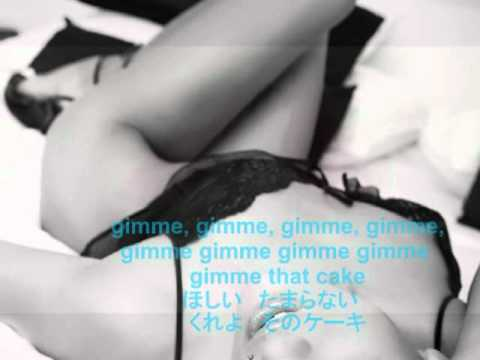Cut The Cake-Average White Band(訳詩つき)