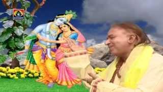 Praful Dave || Govind Bolo Hari Gopal Bolo || Gujarati Dhun || Morning Dhun ||