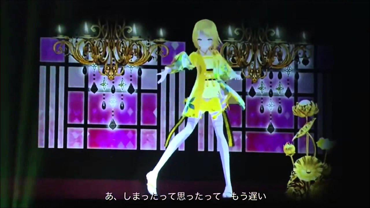 Sacred Spear Explosion Boy~Len Kagamine~NicoNico Cho Party ... Scared Spear Explosion Boy