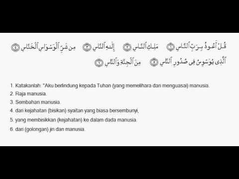 Al - Quran 114 - An Naas Juz 30 Terjemahan Indonesia