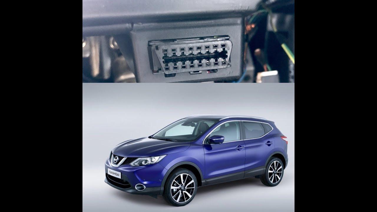 Nissan Qashqai 2015 Obd2 Port Location Youtube