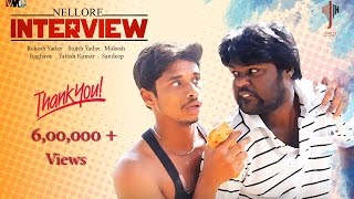 B.Tech INTERVIEW TELUGU COMEDY SHORT FILM || 7Hills Channel